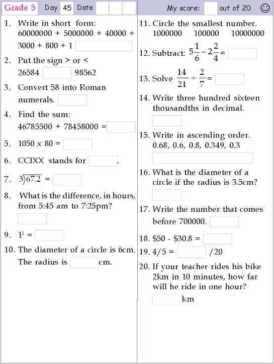 Mental Math Grade 5 Day 45